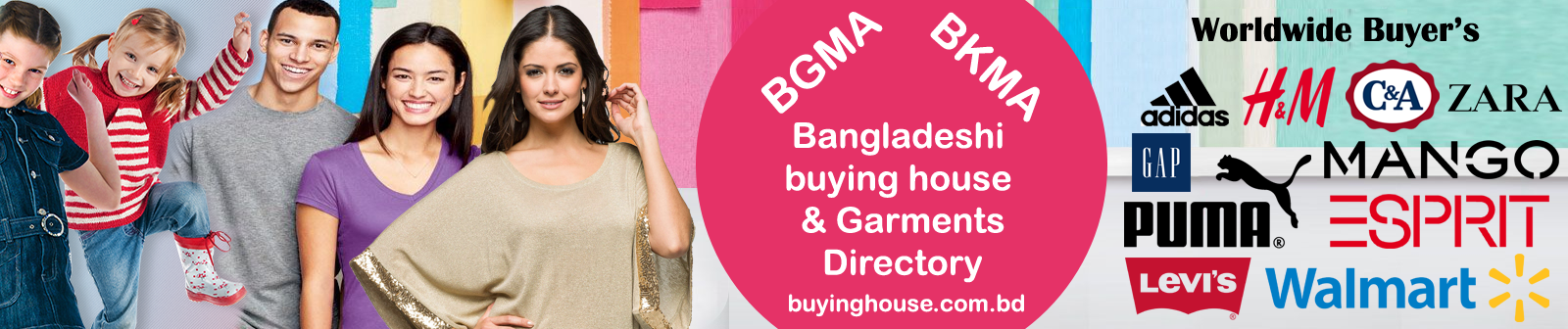 Buying House in Bangladesh | Buying Garments directory in Bangladesh